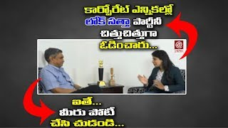 Watch: Jaya Prakash Narayan Counter to News Anchor..