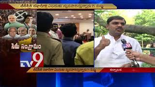 Vishnuvardhan Reddy slams NGO leader, Ashok Babu..
