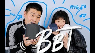 【BB Time】第118期:苹果索尼黑科技 ——HomePod与Xperia Touch开箱体验