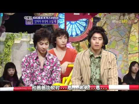 041011 Shinhwa 神話 傳播見聞錄Part-1[中字]