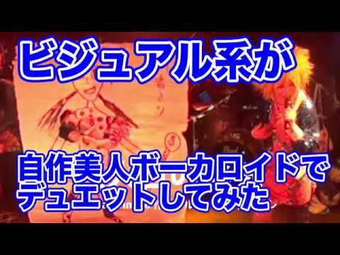 Jin-Machine定期公演「ド新規のためのミサ」12月公演①
