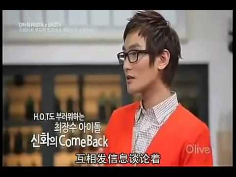 [Kangta Pasta e Basta] Hyesung cut