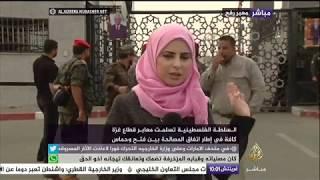 سلطات معبر رفح تمنع الصحفيين من العمل داخل المعبر عدا تلفزيون ...