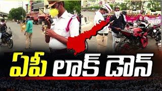 ABN Ground report on lockdown in Andhra Pradesh..