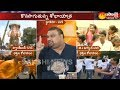 Mahesh Kathi and Kathi Karthika Reveal Secrets About BIGG..