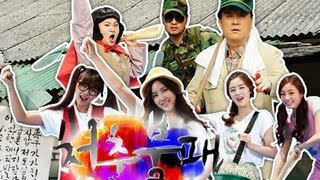 Invincible Youth (청춘불패) - Ep.2 : Pepper harvest, building a fence & chicken coop
