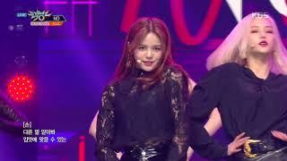 뮤직뱅크 Music Bank - NO - CLC.20190215