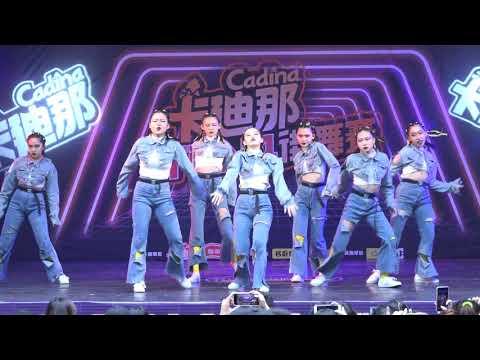 109.11.14 ~ 卡迪那Fun 4街舞賽高中組 ~ 紅綠燈 R.Y.G