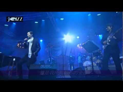 L-O-V-E (中英文字幕) / Mr.Jazz Private Party / 蕭敬騰