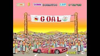 Game | Outrun In Hd Sega Ar | Outrun In Hd Sega Ar