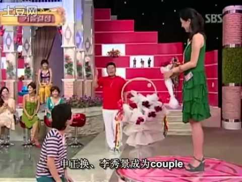 被申正煥搶花的junjin氣昏了