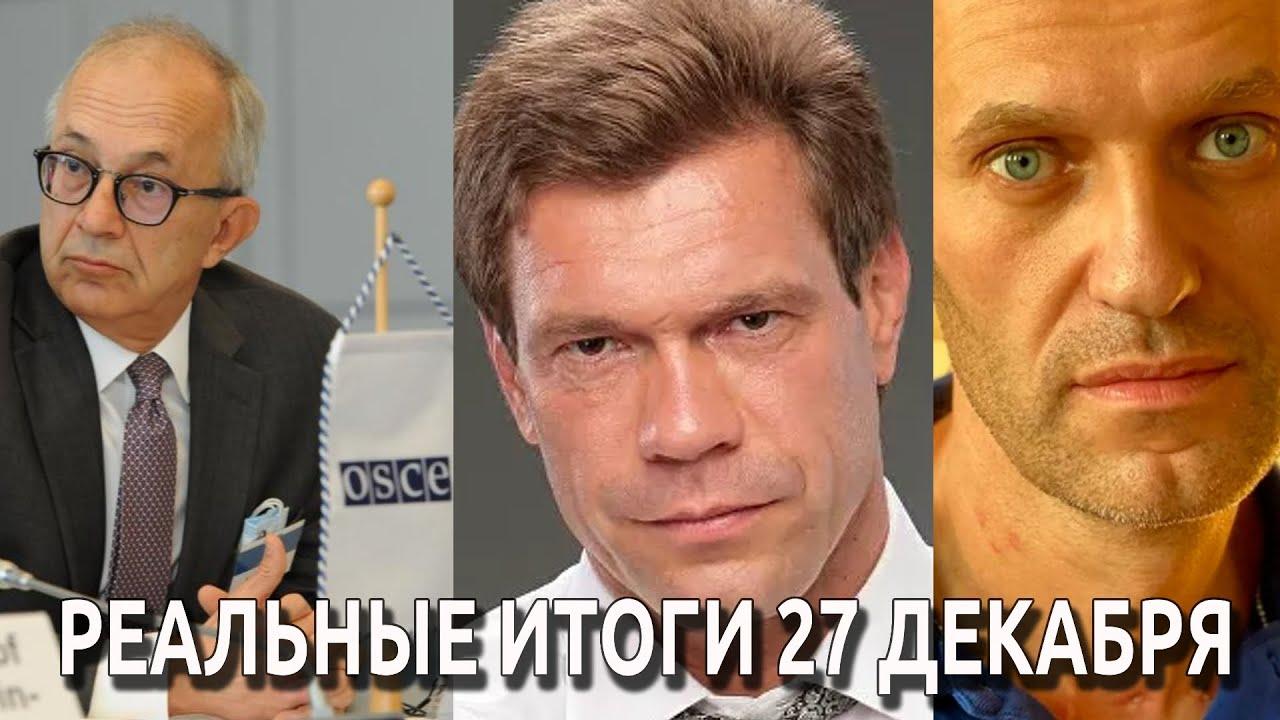 Путин регулирует цены, Навальный и ФСБ, икона для Лаврова