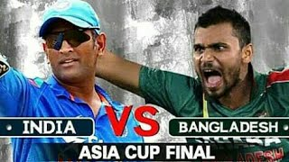 Bangladesh vs India Asia Cup Final 2018 🇧🇩 🇮🇳