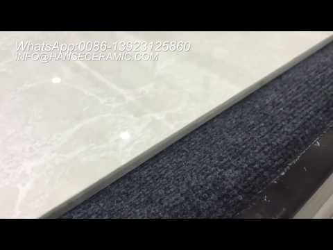 White Polished Ceramic Floor Tile, Model: HD8411P