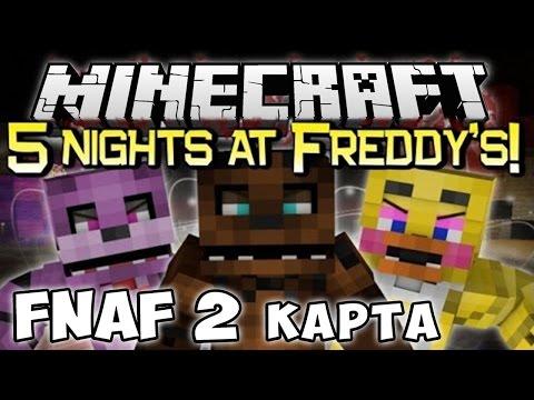 Майнкрафт 5 Ночей с Фредди 2 Сериал