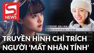 Truyền hình Trung Quốc chỉ trích đích danh Trịnh Sảng là người 'mất nhân tính' khi bỏ rơi 2 con