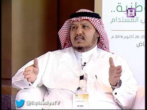 مع الحدث - جائزة الملك عبدالعزيز للجودة (1)