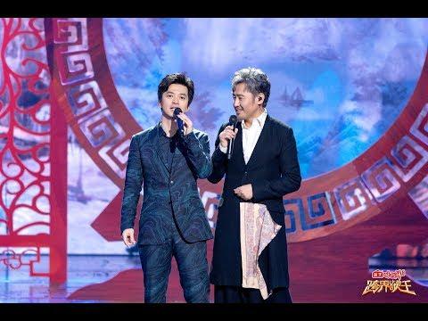 李健 Li Jian x 吳秀波 20180728  跨界歌王歌曲串燒《愛江山更愛美人+一剪梅,貝加爾湖畔,夢一場》+ 粉絲自拍