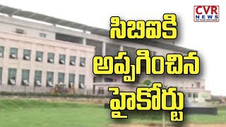 AP High Court sensational decision over Vivekananda Reddy ..