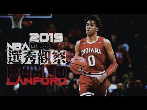上世代得分搖擺人的繼承者?|【2019 NBA選秀】Romeo Langford