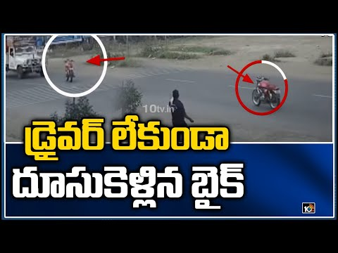 Driverless bike on Pune highway goes viral