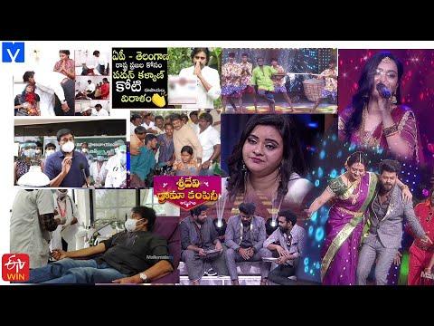 Sridevi Drama Company latest promo- GetUp Srinu lauds Chiranjeevi and Balakrishna