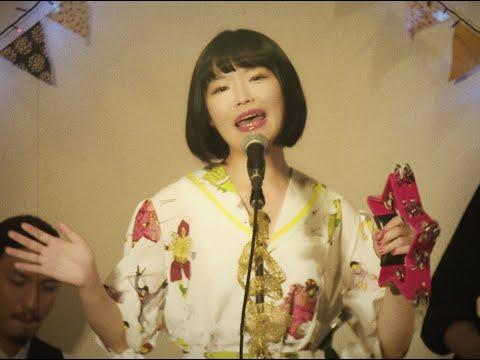 にゃんぞぬデシ「涙バスルーム」MUSIC VIDEO