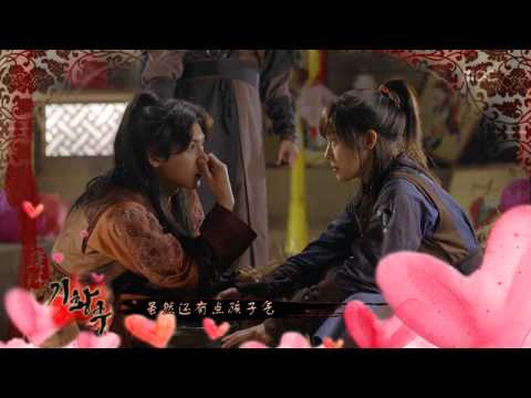 [Fanvid]Ha Ji Won & Ji Chang Wook -奇皇后 Empress Ki Mv- 《 讓我們就這樣相愛吧》