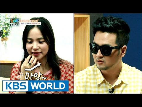 Vocal clinic with Kim Tae Woo, the main vocal of GOD [Sister's Slam Dunk/2016.09.02]