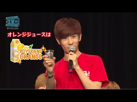 BOYFRIEND TV 沖縄ver.(恥ずかしい話 & 腕立て伏せ対決編)ダイジェスト映像