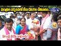మంత్రుల పర్యటనలో జేబుదొంగల చేతివాటం | Pickpoketers in Ministers Visit at Yadadri | Top Telugu TV