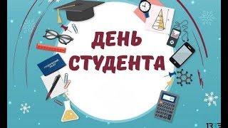 Интервью на тему / 25 января - День молодёжи