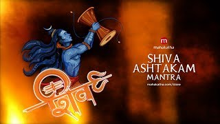 Lord Shiva Most Powerful Mantra - MP3HAYNHAT COM