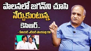 Conspiracy behind projecting KCR & Jagan colluded: Tel..
