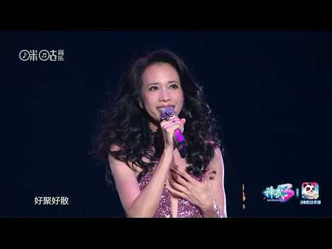 【Official】莫文蔚(心领神会+慢慢喜欢你+宝贝)表演全程·第十二届音乐盛典咪咕汇