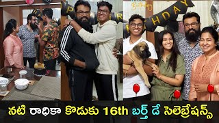 Actress Radikaa son Rahul 16th birthday celebrations, vira..