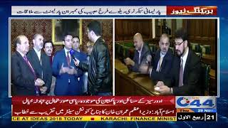 Discuss Issues of Overseas & Current Political Situation in Pakistan | UK 44