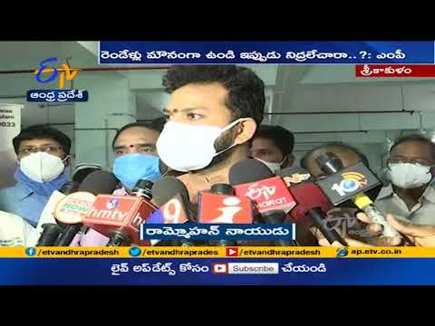 No commitment for YSRCP MPs to stop VSP privatisation: TDP MP Rammohan
