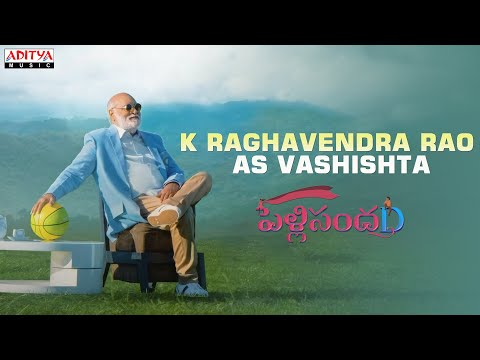 Special promo: First look of K Raghavendra Rao from PelliSandaD