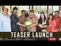 Watch: Srikanth's 'Raa Raa' movie teaser launched by Mohan..
