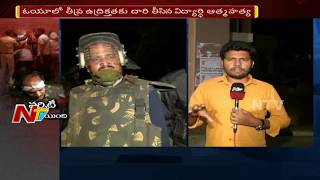 High tension prevailed at Osmania University after student..