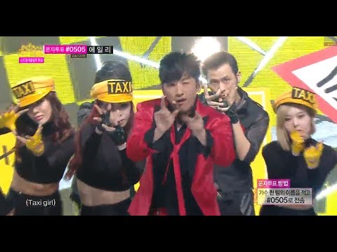 [HOT] Comeback Stage, M(SHINHWA) - Taxi, 이민우(신화) - 택시, Show Music core 20140208