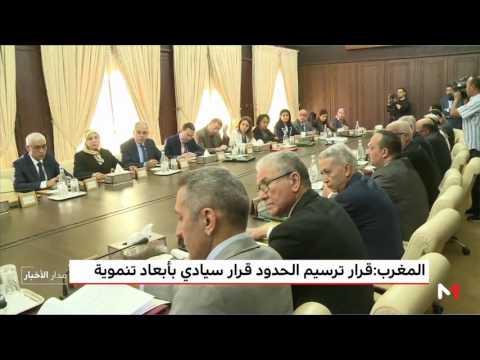 المغرب: ترسيم الحدود البحرية بالصحراء قرار سيادي