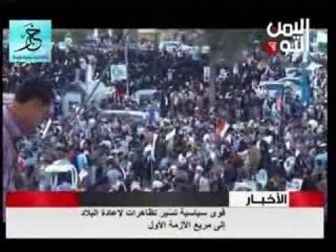 تظاهرة اخوانية تهدد بنسف مخرجات الحوار وتمارس ضغوطات على الرئيس هادي