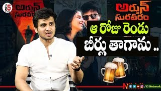 Nikhil Siddhartha About Drinking Beer Incident- Interview..