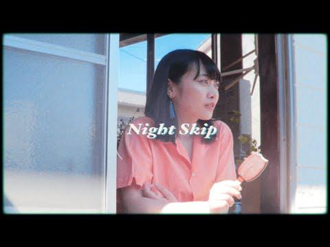 Easycome 「Night Skip」