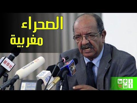 مساهل يخرج بتصريح مفاجئ و يعترف أن البوليساريو و المغرب أبناء البلد الواحد