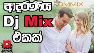 Best Sinhala Dj Nonstop 2018 Sinhala New Song Sinhala Patta Dj Mix