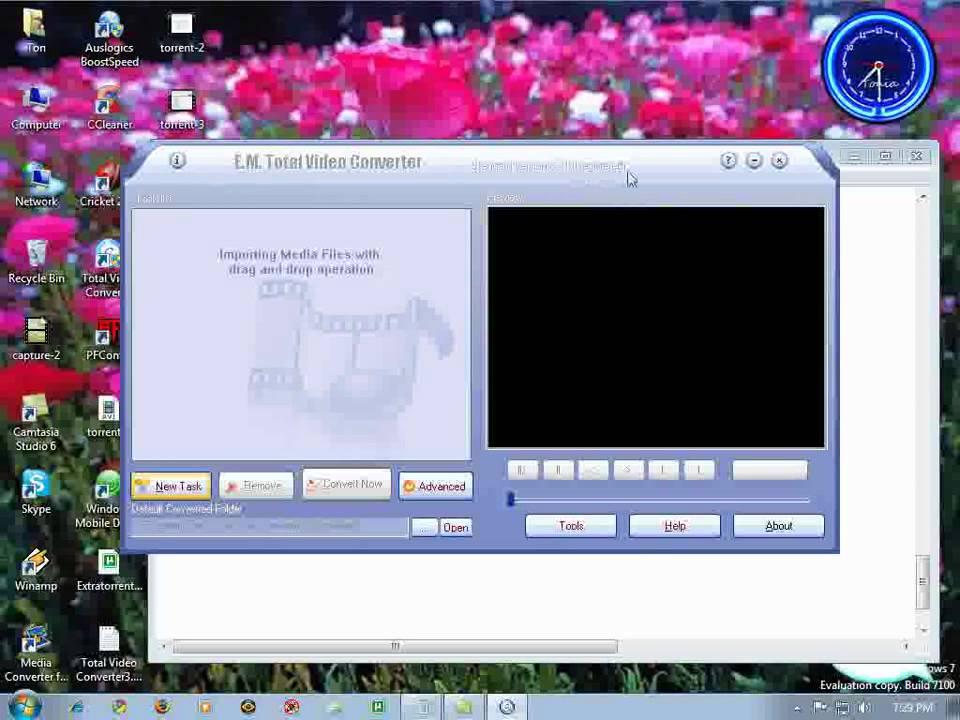 tvc 3.21 serial key
