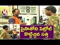 Bithiri Sathi on Petrol Price Down by Paise